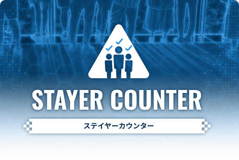 store_application_stayercounter_iil
